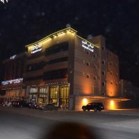 Layali Al Yen Hotel Apartments