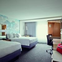 Courtyard by Marriott Ciudad del Carmen
