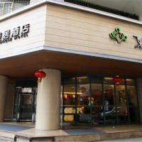 Feitian Meiju Hotel Zhangye Road Branch