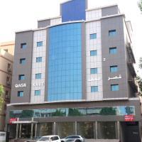 Qasr Al Ahd 2 Hotel Apartments