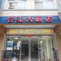 Taijing Hotel