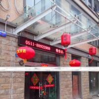 Dongcheng Oasis Inn