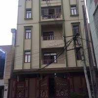 Apartments Arif Residence