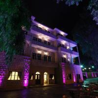 Broumana Boutique Hotel & Spa