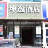 Kunyi Boutique Hotel (West Railway Station)