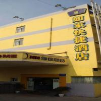 Home Inn Chengdu Jichang Road