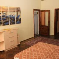 Apartment Na Grushevskogo