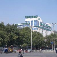 Zhenjiang Fengfan Holiday Hotel