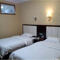 Hongyu Express Hotel