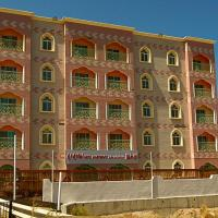 Al Atlal Hotel Apartments