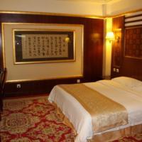 Dawei International Hotel