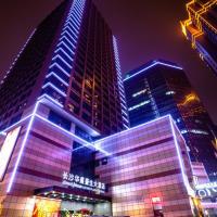 Howard Johnson Huachen All-Suites Apartment Hotel