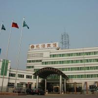 Jinan International Airport Hotel