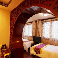 Beijing Haoyang Culture Hotel