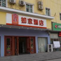 Home Inn Beijing Zhaogongkou Shiliuzhuang Metro Station