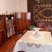 Khato Gomiashvili's GuestHouse