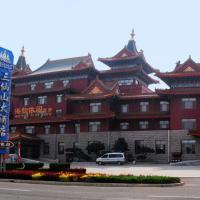 Sanxianshan Grand Hotel
