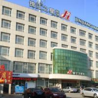 Jinjiang Inn - Changchun Train Station
