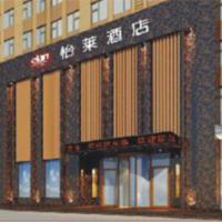 Elan Hotel Changchun Yatai North Avenue
