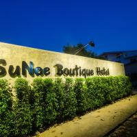 Sunee Boutique Hotel