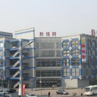 Beijing Bijie Business Hotel