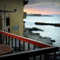 Tabakaria Sea View House