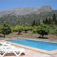Holiday home Alora II