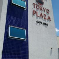 Hotel Tokyo Plaza