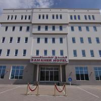 Samaher Hotel
