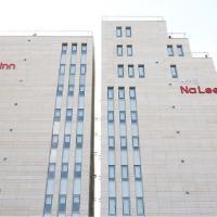 Hotel Haroo Inn