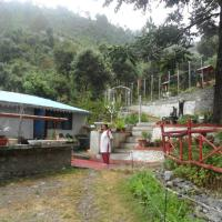 Kafal Resort