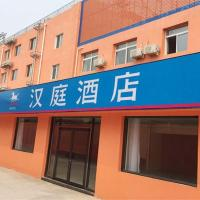 Hanting Express Beijing North Xinguozhan