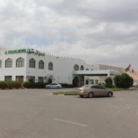 Al Rusayl Hotel