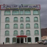 Al Karam Hotel Apartment
