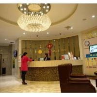 Fuzhou Pinyue Hotel