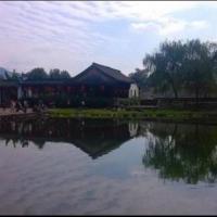 Xin Gan Shang Hotel