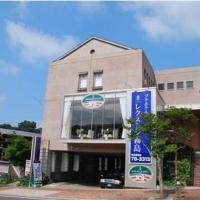 Hotel Lexton Kirishima