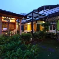 Qilixiang Garden B&B