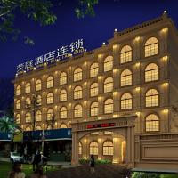 Rongting Hotel