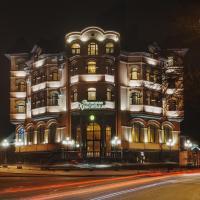 Hotel Kristella