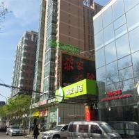 Hi Inn Hotel Beijing Guomao