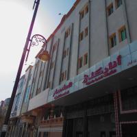 Khaleej ALez Furnished Units