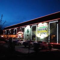 Guest House Kapchagay