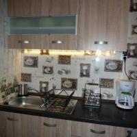 Apartment Caffé Macchiato