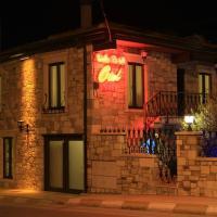 Urla Butik Hotel
