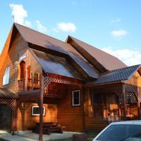 Holiday Home Ozerniy