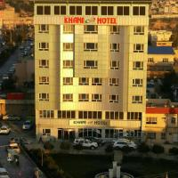 Khani Hotel