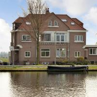 Luxury Apartment at Amstel River Amsterdam
