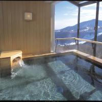 Hotel Higashidate