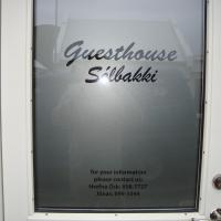 Guesthouse Sólbakki